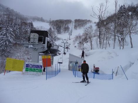 Skiing Furano