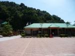 Penang National Park entrance
